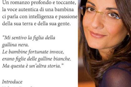 """Catena Fiorello presenta """"Picciridda"""""""